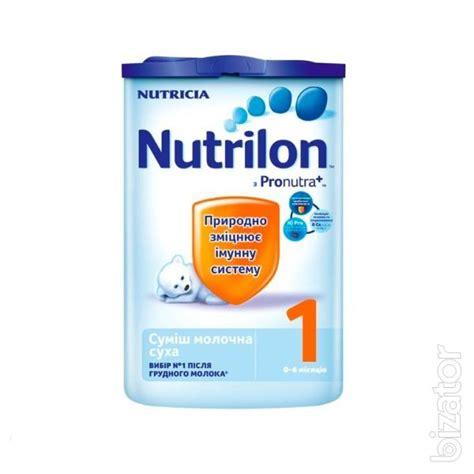 Formula Nutrilon 2015 infant formula nutrilon delivery kyiv buy on www