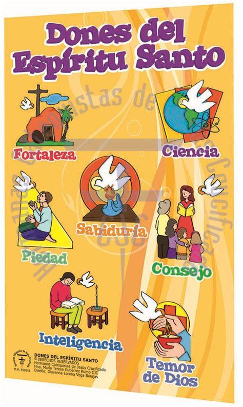 imagenes de los 7 dones del espiritu santo tarjetas de los dones del esp 205 ritu santo tarjeta que sirve