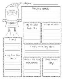 secret santa questionnaire template printable list template invitation template