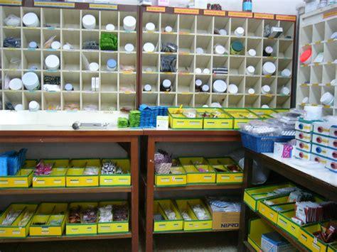 pharmacy sections file hospital pharmacy jpg wikimedia commons