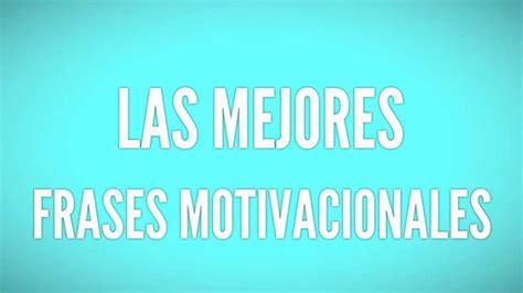 frase de motivacion cortas 10 frases de motivaci 243 n cortas youtube