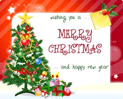 christmas card printable  gift ideas blog print christmas card christmas cards