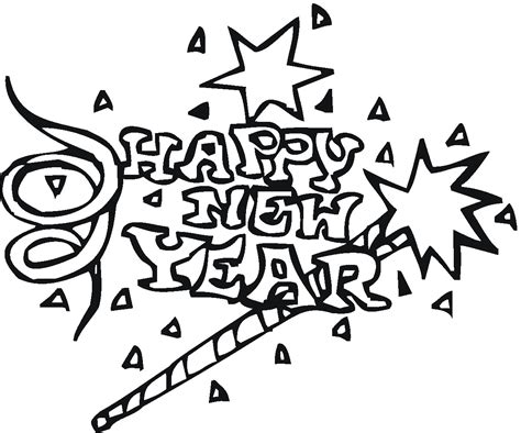 free coloring page happy new year free printable new years coloring pages for kids