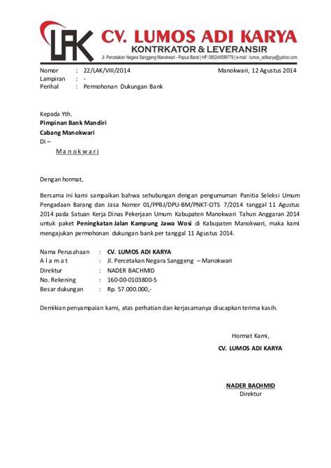 surat permohonan referensi bank lumos