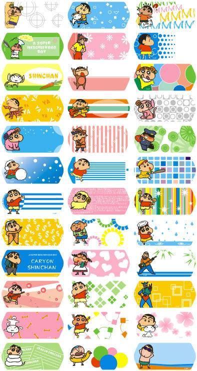 Stiker Labels Name crayon shin chan name stickers name stickers
