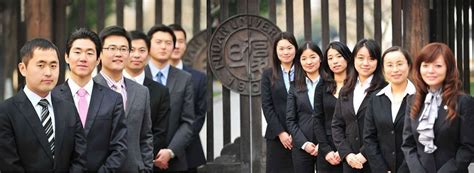 Mba Shanghai Fudan international mba fudan