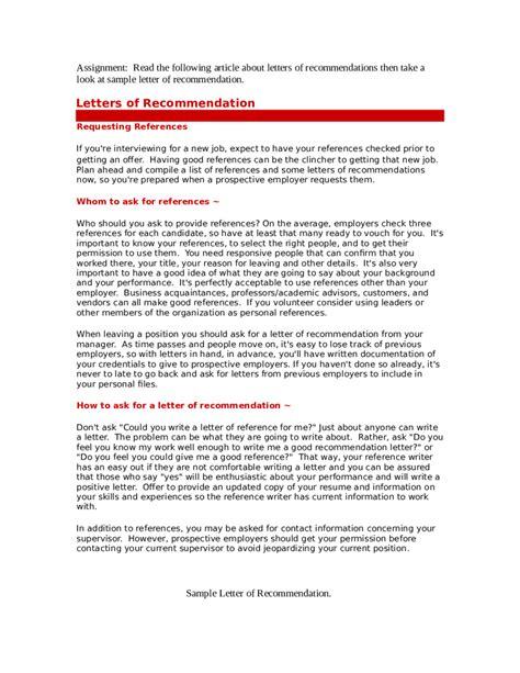 letter of recommendation sample for employee the letter sample