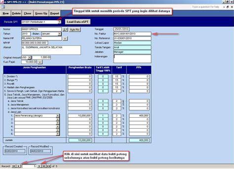 membuat database espt pph 21 mencetak nomor invoice dalam bukti potong pph 23 pajak