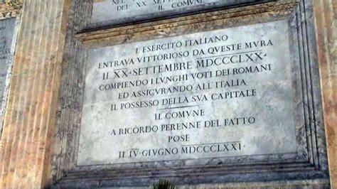 breccia di porta pia bersaglieri roma 141 176 anniversario breccia porta pia alemanno
