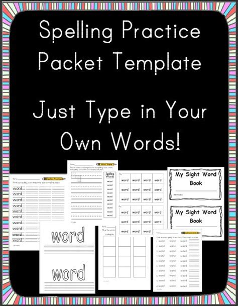 Make My Own Spelling Worksheets make your own spelling worksheets abitlikethis