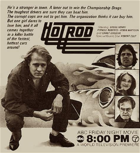 hot rod dvd aka rebel   road  excellent hot rod    rock  roll