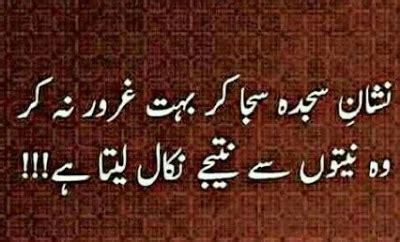 iqbal poetry urdu poetry iqbal poetry  urdu allama
