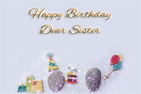 Glitter Happy Birthday Wishes Birthday Wishes For Sister