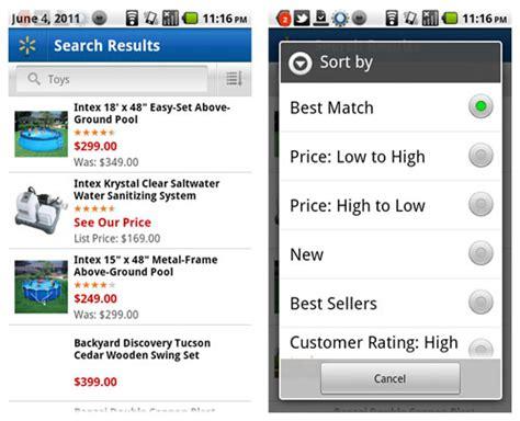 android pattern finder 移动应用界面设计模式 搜索 排序 筛选 it瘾