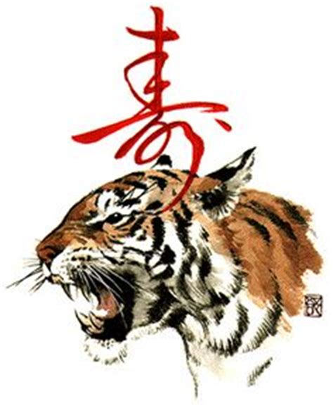 new year tiger zodiac 1000 images about astrology sagittarius tiger on