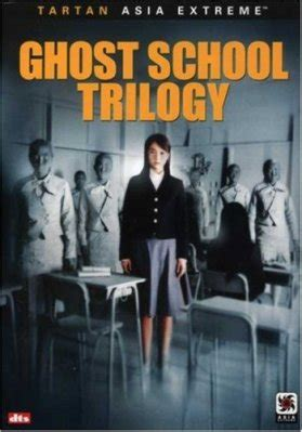 film ghost academy ghost school trilogy dvd kino lorber home video