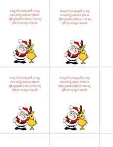 Reindeer food poem printable images amp pictures findpik