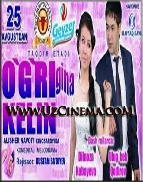 uzbek kino 2012 ozbek film pictures узбек кино 2012 угригина келин ska4ay im