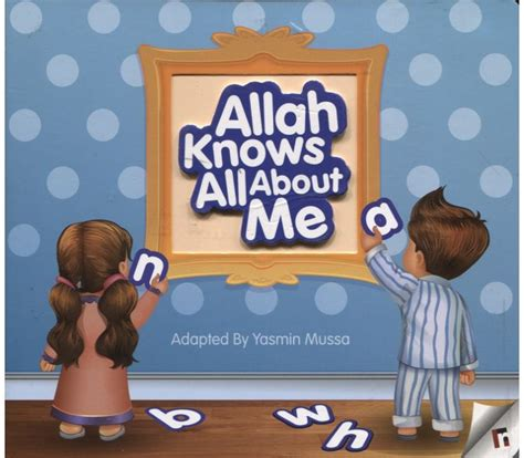 Allah Knows All About Me children youth allah knows all about me learning roots board book