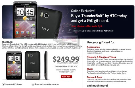 Verizon Gift Card Promotion - verizon about to offer htc thunderbolt for free in new promo droid life