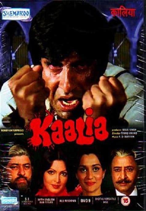 film syahadat cinta full movie kaalia 1981 full movie watch online free hindilinks4u to