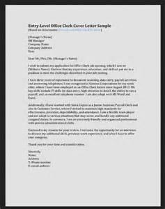 entry level file clerk resume template resumes design