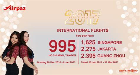 new year flight promotion thai air promotion for international flights on
