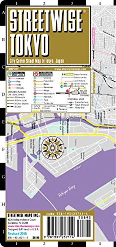 streetwise tokyo map laminated city center map of tokyo japan michelin streetwise maps books streetwise tokyo map laminated city center map of