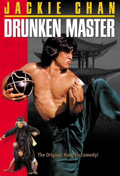 film china kung fu essential kung fu cinema 4 drunken master kung fu tea