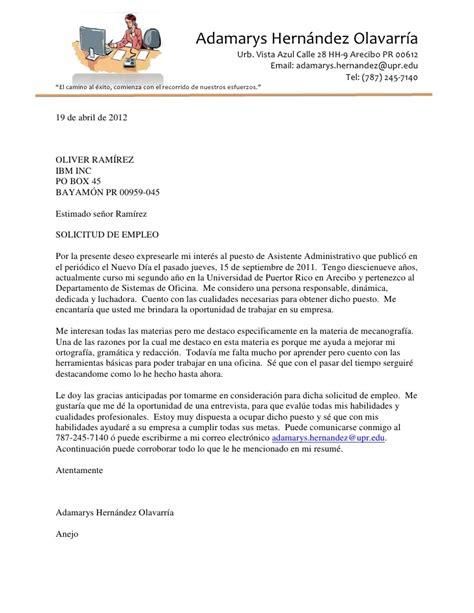 Modelo Carta De Presentacion Curriculum Administrativo Carta De Presentaci 243 N