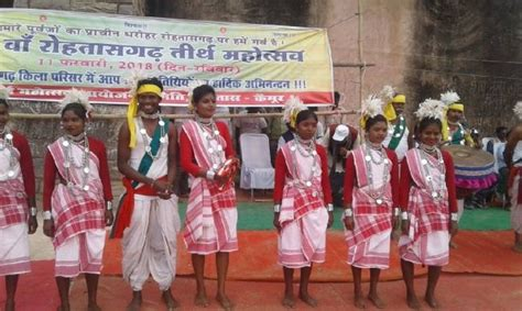Janu Tribal janu hunt tradition in tribal