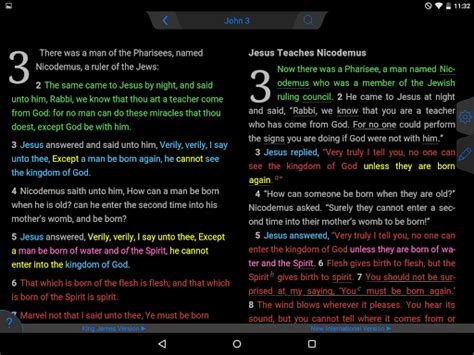 tecarta bible apk tecarta bible for pc