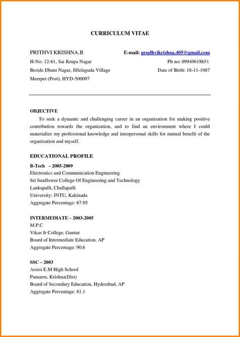 Ece Sample Resume   Resume CV Cover Letter
