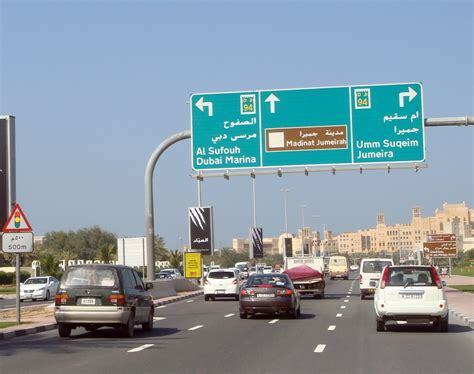 emirates road hd united arab emirates road traffic wallpaper new post