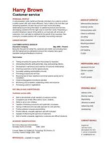 Customer Service Retail Sle Resume by 25 Best Ideas About Resignation Letter On Resignation Letter Resignation