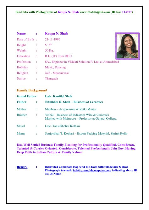 biodata format sle for marriage image result for biodata in english format md habibullah
