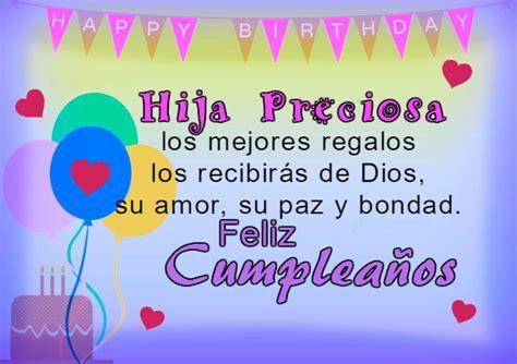 imagenes con mensajes de cumpleaños a una hija fotos felicitaciones cumplea 241 os para tu hija tarjetas de