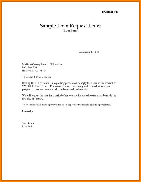 8 loan request letter acknowledge form