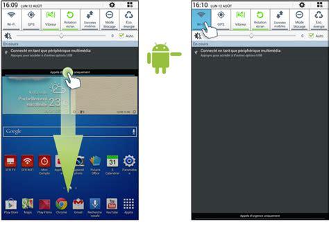 icone wifi avec cadenas comment connecter votre samsung galaxy tab 3 en wifi