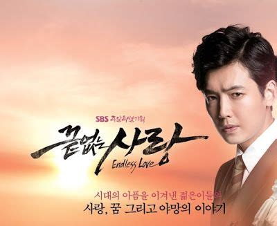 sinopsis film endless love versi korea sinopsis drama korea endless love 2014 drama korea