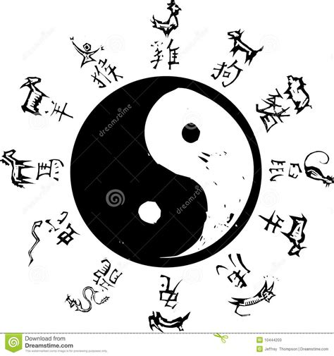 yin yang zodiac stock photos image 10444203