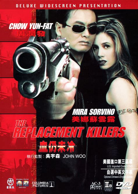 the replacement the replacement killers