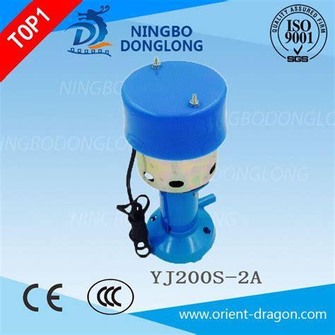 air cooler fan motor price wholesale cooler water motor price cooler water motor