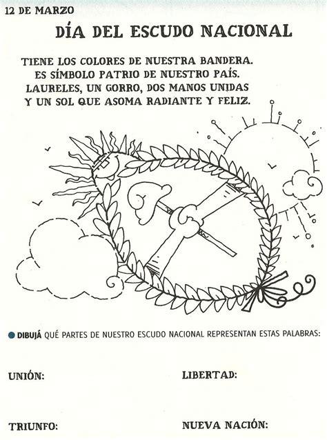 imagenes simbolos patrios argentinos escudo argentino jpg 971 215 1309 efem 201 rides pinterest