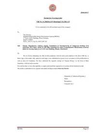 bid document for solar plant in jharkhand