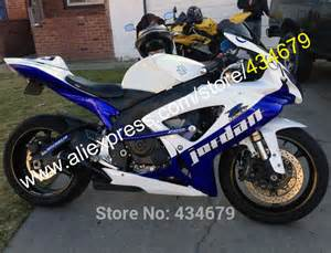 06 Suzuki Gsxr 600 For Sale 06 Suzuki Gsxr 600 For Sale Promotion Shopping For