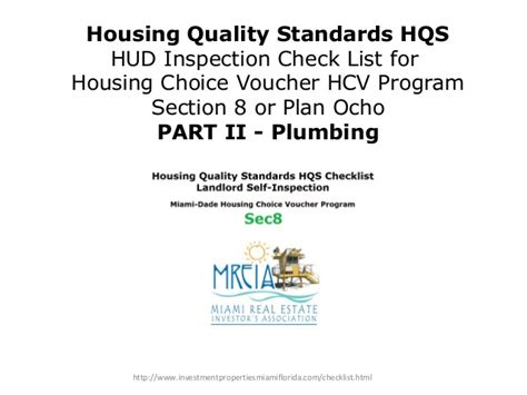 section 8 inspection list housing quality standards hqs part ii plumbing