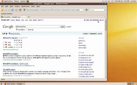 aliexpress keeps changing language how to change your language setting on google from korean