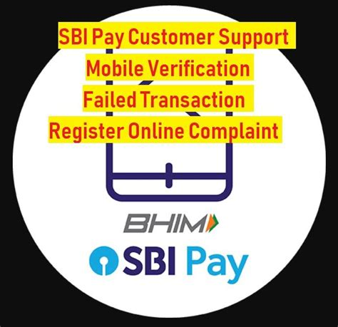 sbi bhim upi app complaint box customer care number sbi