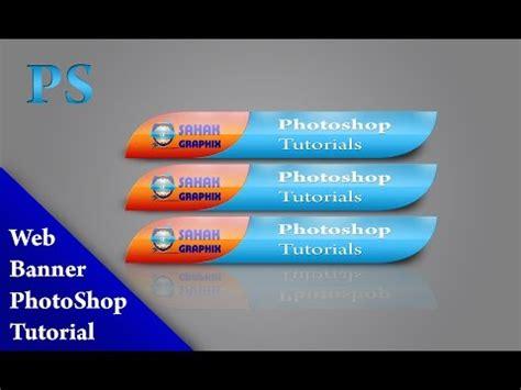 web design tutorial in urdu web design minneapolis doovi